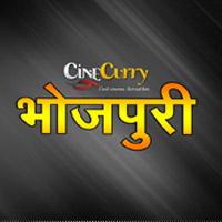 Cinecurry Bhojpuri