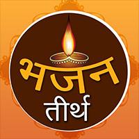 Bhajan Teerath